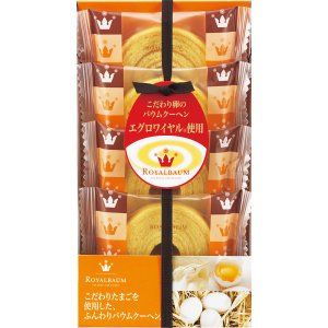 ローゼンハイム ロイヤルバウムスライス RBスライス05 || お菓子 菓子折り 洋菓子 焼き菓子 ...