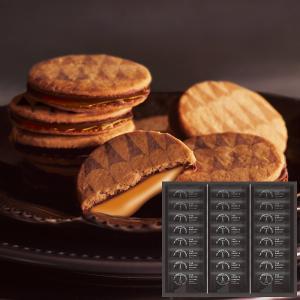 ザ・スウィーツ キャラメルサンドクッキー(24個) SCS30 送料無料|| お菓子 菓子折り 焼き...