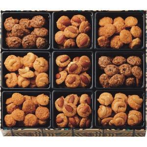 モロゾフ アルカディア MO-4226 || お菓子 菓子折り 洋菓子 焼き菓子 スイーツ 詰め合わ...