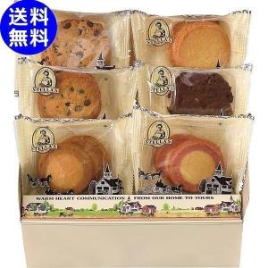 内祝い お返し 手土産 ステラおばさんのクッキー お菓子 ステラおばさん アントステラ ステラズクッ...