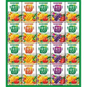 お中元 ジュース カゴメ 小容量 野菜飲料ギフト(20本) SYJ-15 詰め合わせ お中元ギフト ...