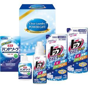 クリアランドリーパワーギフト  CPG-30  || 内祝 洗剤 洗濯 洗濯用 洗濯洗剤 ギフトセッ...
