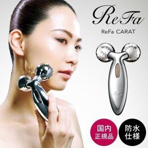 リファカラット リファ ReFa CARAT  PEC-L1706 MTG正規品 || 美顔器 美容...