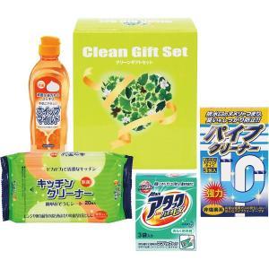 アタック&クリーンギフト KAG-10    内祝 洗剤 洗濯 洗濯用 洗濯洗剤 ギフト