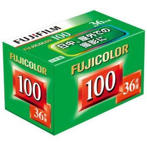 日中屋外での撮影に♪  製品用途:デーライト用/一般撮影用微粒子  ISO感度:ISO100  ※パ...