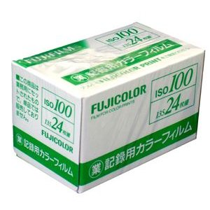 富士フイルム 業務用フィルム 100 [35mm(135) / カラー / ネガ / 24枚撮 / 100本]の商品画像|ナビ