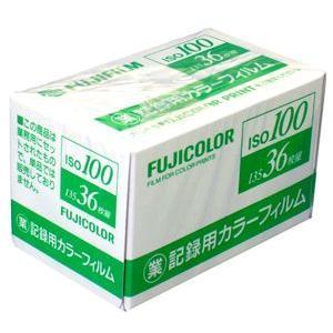 業務用フイルム 100 36枚撮り 単品 フジカラー 富士フイルム A411-015|y-sharaku