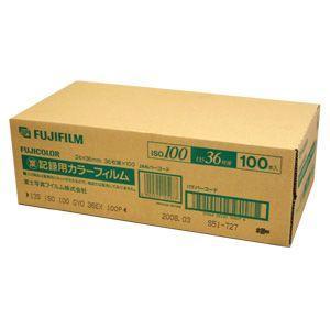 ★1本あたり:196円 製品用途:デーライト用 ISO感度:ISO100 サイズ:135(35mm)...