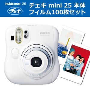 チェキ インスタントカメラ instax mini25 インスタックス ミニ25 ホワイト&チェキフイルム100枚セット|y-sharaku