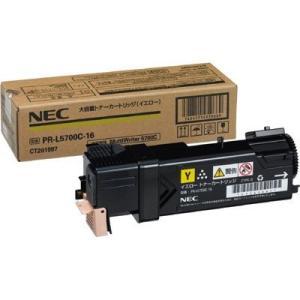 大容量トナーカートリッジ イエロー NEC MultiWriter PR-L5750C用 PR-L5700C-16 受発注商品 y-sharaku