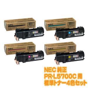 標準トナーカートリッジ 純正品 4色セット NEC MultiWriter PR-L5750C用 PR-L5700C- 11(イエロー),12(マゼンタ),13(シアン),14(ブラック) y-sharaku