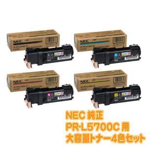 大容量トナーカートリッジ 純正品 4色セット NEC MultiWriter PR-L5750C用 (PR-L5700C- 16(イエロー),17(マゼンタ),18(シアン),19(ブラック)) y-sharaku