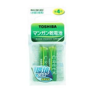東芝 マンガン電池 キングパワークリーク 単4 2本入 (R03 EM 2EC)|y-sharaku