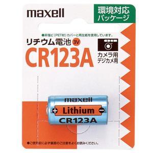 カメラ用リチウム電池 CR123A 単品 CR123A.1BP マクセル maxell y-sharaku