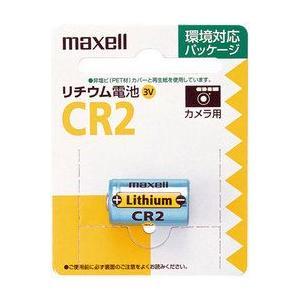 カメラ用リチウム電池 CR2 単品 CR2.1BP マクセル maxell y-sharaku
