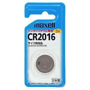 マクセル リチウムコイン電池 CR2016 y-sharaku
