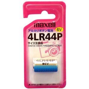 マクセル アルカリ ボタン電池 4LR-44P 〔4LR44P 1BS〕