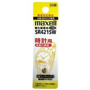 maxell マクセル 時計用電池 ( 時計用酸化銀電池)SR 421 SW A 1.55V y-sharaku