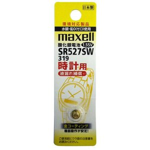 maxell マクセル 時計用電池 ( 時計用酸化銀電池)SR 527 SW A 1.55V y-sharaku