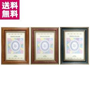 Nフレーム 1001 L判 キャメル/レッド/ブルー 万丈 ゆうパケット便 送料無料|y-sharaku