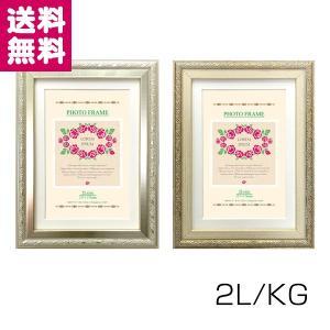 Nフレーム 2009 2L判/KG判 シルバー/ゴールド 万丈 ゆうパケット便 送料無料|y-sharaku