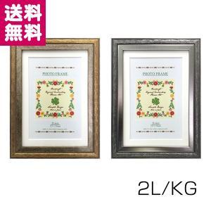 Nフレーム 2010 2L判/KG判 ゴールド/ブラック 万丈 ゆうパケット便 送料無料|y-sharaku