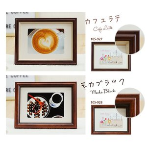 カフェフレーム 2L判/ポスト/L判 兼用 いちごミルク・抹茶ラテ・カフェラテ・モカブラック CF-2LPL 万丈|y-sharaku|04