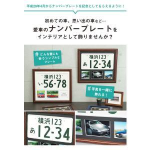 ナンバープレート額 黒マット・白マット 万丈 送料無料|y-sharaku|03
