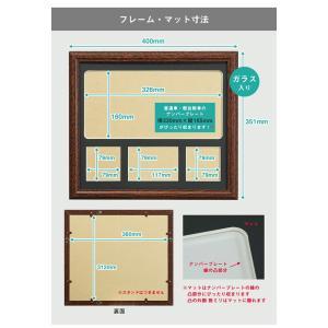 ナンバープレート額 黒マット・白マット 万丈 送料無料|y-sharaku|06