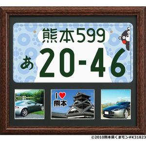 ナンバープレート額 黒マット・白マット 万丈 送料無料 y-sharaku 09