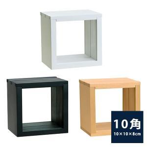 ボックス型フレーム 3スライドBOX フロート 10角 ホワイト・ブラック・ナチュラル 万丈|y-sharaku