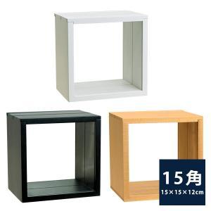 ボックス型フレーム 3スライドBOX フロート 15角 ホワイト・ブラック・ナチュラル 万丈|y-sharaku