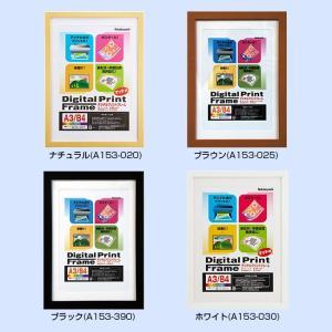 受発注品 ナカバヤシ デジタルプリントフレーム A3/B4判 フ-DPW-A3|y-sharaku