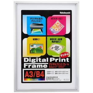 アルミ製デジタルプリントフレーム A3判・B4判兼用 フ-DPA-A3 ナカバヤシ 受発注商品|y-sharaku