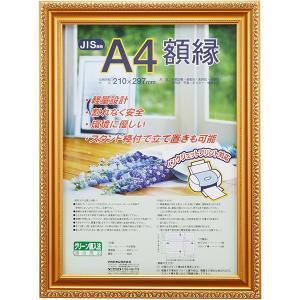 樹脂製 賞状額 金ケシ A4(JIS規格) フ-KWP-33/N ナカバヤシ|y-sharaku