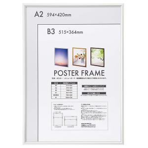 アルミ製 ポスターフレーム シルバー A2判 F-PFA-A2-S ナカバヤシ 受発注商品|y-sharaku