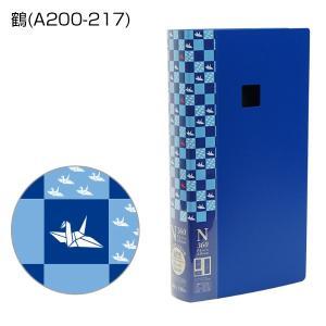 N360フォトアルバム L判写真360枚収納 和みシリーズ 鶴 万丈|y-sharaku