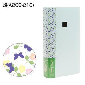 N360フォトアルバム L判写真360枚収納 和みシリーズ 蝶 万丈|y-sharaku