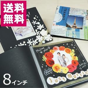KAZARUアルバム カザルアルバム 8インチ ブラック 万丈 ゆうパケット便 同梱不可 送料無料|y-sharaku