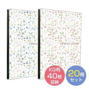 CAP ミニアルバム KG判 40枚収納 フラワーブルー・フラワーピンク 20冊セット 万丈|y-sharaku