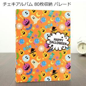 ハロウィンチェキアルバム チェキ・名刺サイズ 80枚収納 パレード 万丈|y-sharaku