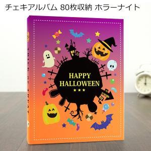 ハロウィンチェキアルバム チェキ・名刺サイズ 80枚収納 ホラーナイト 万丈|y-sharaku