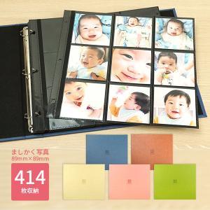 ましかくアルバム ましかく写真ポケットアルバム 414枚収納 ましかく414アルバム バインダー式 黒台紙 ブルー・ブラウン 万丈 送料無料|y-sharaku