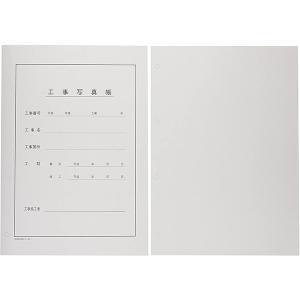 フジカラー工事写真帳L再生 A4判 表紙 20組|y-sharaku