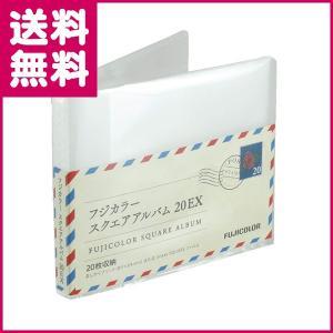 チェキスクエアアルバム 20EX (20枚収納) フジカラー ゆうパケット便 送料無料 受発注商品|y-sharaku