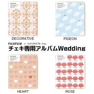 チェキ用アルバム Wedding FUJIFILM×MARK'S Inc.|y-sharaku