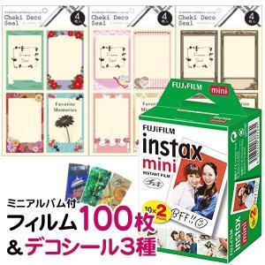 チェキ用フィルム instax mini 10...の関連商品5