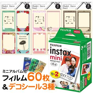 【おまけ付き♪】富士フィルム instax mi...の商品画像