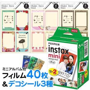 チェキ用フィルム instax mini 40...の関連商品9