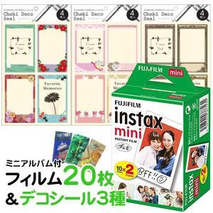 チェキ用フィルム instax mini 20...の関連商品3